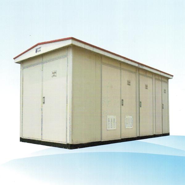 ZBW(XBW、YBM、YBP)系列预装式变电站